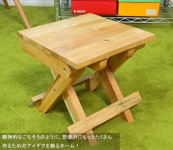 板凳 【時尚屋】[5G]實木摺疊椅5GCG-D132免運費/免組裝/台灣製/戶外椅/小椅子