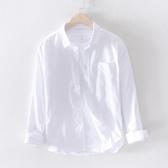 長袖襯衫透氣男士柔軟水洗牛津紡長袖全棉休閒百搭素色襯衫修身白襯衣潮男 交換禮物