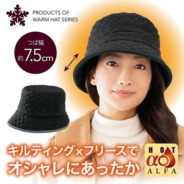 又敗家@日本NEEDS兩面Feel hot吸濕發熱刷毛小臉帽HOTαあったかキルティング帽子折疊小顏帽