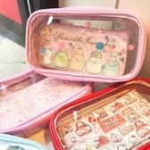 卡通透明收納筆袋二件套美樂角落生物KT小丸子防水學生文具收納袋