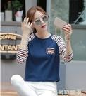 女裝圓領長袖2020年秋裝新款韓版寬鬆條紋拼接上衣學生T恤打底衫「時尚彩紅屋」