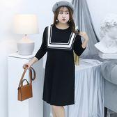 中大尺碼~寬線條長袖連衣裙(XL~3XL)