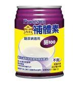 金補體素 鉻100-不甜  (237ml/ 24罐)糖尿病適用【杏一】