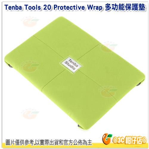 Tenba Tools 20 Protective Wrap 多功能保護墊 20吋 綠 636-344 公司貨 輕便式襯墊 包布