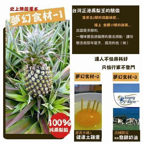 吉作八功夫 土鳳梨酥禮盒(50g/10入) 台灣最好吃的鳳梨酥 左打微熱山丘 右踢日出的王者口味中秋節