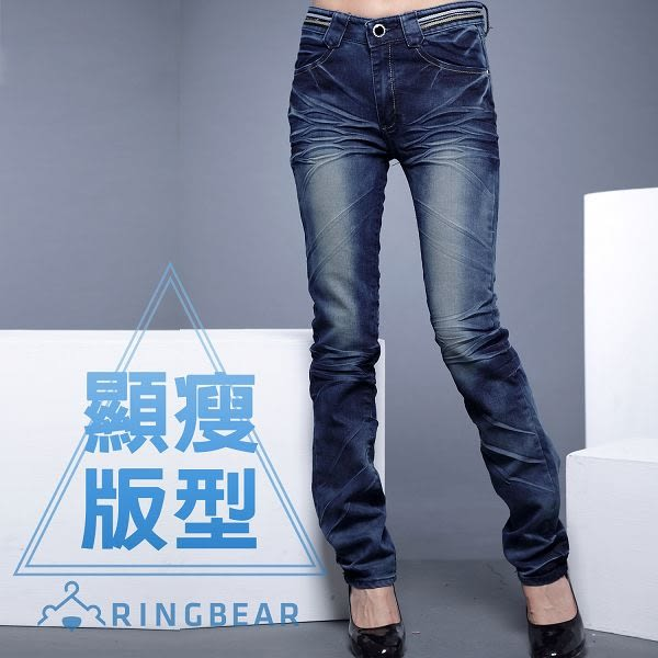 修身--完美曲線定番勻染藍刷白爪痕假腰帶中腰直筒牛仔褲(牛仔藍S-7L)-N29眼圈熊中大尺碼
