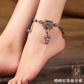 民族風腳鍊女長命鎖復古風裝飾品個性百搭夏季足鍊腳踝鍊腳飾女 糖糖日系森女屋