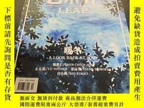 二手書博民逛書店藝術界(LEAP)2011年2月號罕見第7期Y398292