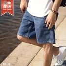 牛仔短褲 棉麻丹寧