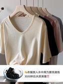 白色竹節棉麻短袖t恤女夏寬鬆純色v領2020年新款大領口香芋紫上衣 萊俐亞