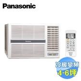國際 Panasonic 右吹冷暖變頻窗型冷氣 CW-N36HA2