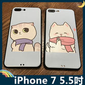 iPhone 7 Plus 5.5吋 圍巾貓狗保護套 軟殼 Q萌彩繪浮雕 薩摩耶 散熱氣槽 防滑全包款 手機套 手機殼