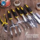 園藝種花工具家用套裝 不銹鋼小鏟子七件套種植養花 BS20009『科炫3C』