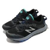 New Balance 慢跑鞋 Fresh Foam Arishi Wide 寬楦頭 黑 藍 女鞋 緩震跑鞋 運動鞋 【ACS】 WTARISM1D