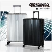 【 限時兩天】AT 美國旅行者 24吋 行李箱 TI3 旅行箱 輕量 鋁框 霧面 雙排輪 FRASER