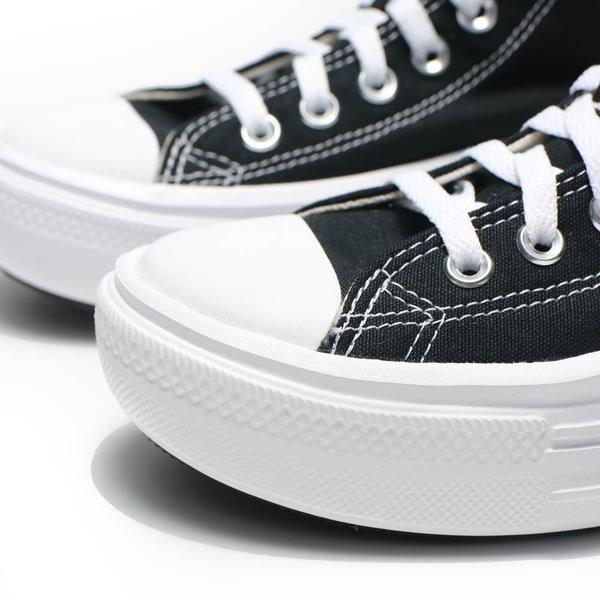 CONVERSE 帆布鞋 ALL STAR MOVE 黑白 厚底 增高 休閒鞋 女(布魯克林) 568497C