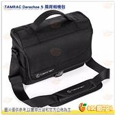 Tamrac Derechoe 5 美國 相機包 鏡頭包 攝影包 郵差包 肩背包 側背包 單眼相機 公司貨