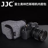 JJC 相機內膽包富士XT20 XA5 XA3 XA10奧林巴斯佳能M5 M50保護套    西城故事