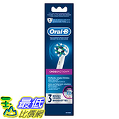 [106美國直購] Oral-B Cross Action Electric Toothbrush Replacement Brush Heads Refill, 3 Count 3入裝