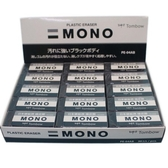 TOMBOW 蜻蜓牌橡皮擦 PE-04AB極黑橡皮擦(大)/一盒30個入(定20) MONO 塑膠擦 日本原裝