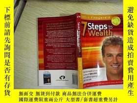 二手書博民逛書店SEVEN罕見STEPS TO WEALTHY203004