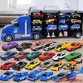 兒童玩具車小汽車套裝各類車消防工程益智8三四五寶寶男孩【齊心88】