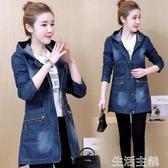 牛仔外套 秋裝新款牛仔外套女連帽修身學生韓版中長款字母印花夾克上衣 生活主義