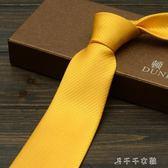 純色納米男士新郎結婚商務正裝領帶休閒工作8公分金黃色斜紋盒消費滿一千現折一百