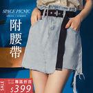 短裙 Space Picnic|現+預.雙釦腰鬆緊花苞單寧短裙【C19063031】