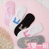 現貨-襪子-小兔耳朵矽膠防脫舒適棉隱形襪Kiwi Shop奇異果0410【SXA022】