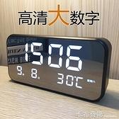 創意時尚簡約LED時鐘客廳夜光靜音台鐘電子大數字鬧鐘表老人醒目 卡布奇诺