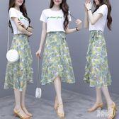 雪紡洋裝碎花連身裙女夏套裝新款法式復古裙流行小清新短袖洋裝IP2523『男神港灣』
