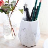簡約北歐式筆筒創意時尚韓國小清新ins筆筒可愛學生筆筒 晴天時尚館