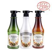 韓國Organia歐格妮亞 有機沐浴乳 750g(牛奶/橄欖/綠茶) ♥ Vivo薇朵