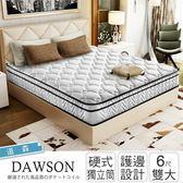 IHouse 道森 科技乳膠三線硬式護邊獨立筒床墊-雙大6x6.2尺