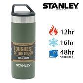 【美國Stanley】強悍系列保溫瓶0.53L-橄欖綠