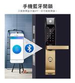 【耶魯YALE電子鎖】YDM-7216 指紋 密碼 卡片 機械鑰匙 包含藍芽APP(含安裝)(信用卡最多六期0利率)