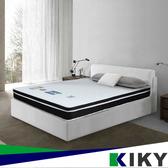 【2軟韌型】銀觸媒抗菌防蹣│托斯卡尼獨立筒床墊 6尺加大雙人 KIKY~Tuscany