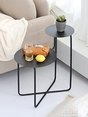 北歐現代簡約客廳小茶幾輕奢鐵藝圓形沙發邊幾角幾創意行動小桌子ATF 韓美e站