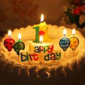 【BlueCat】氣球Happy Birthday字母生日蠟燭