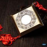 聖誕免運熱銷 八卦鏡風水羅盤指南針八卦鏡掛件測風水儀小巧隨身攜帶袖珍羅盤儀