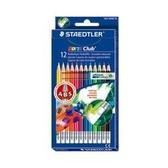 《☆享亮商城☆》MS14450NC12 12 色快樂學園可擦拭色鉛筆紙盒施德樓