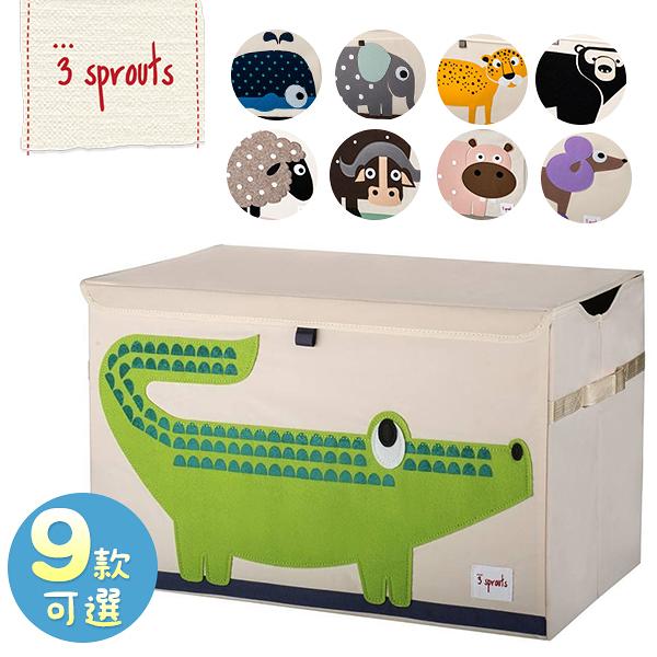 加拿大 3 Sprouts大型玩具收納箱 / 收納箱 -多款可選