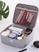 洗漱化妝包少女心便攜大容量旅行收納袋盒【極簡生活】