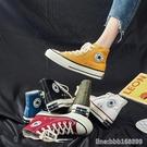 帆布鞋 春季高幫帆布鞋女新款潮鞋ulzzang復古港味百搭學生韓版板鞋 星河光年