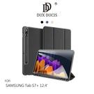 【愛瘋潮】DUX DUCIS SAMSUNG Tab S7+ 12.4吋 DOMO 筆槽防摔皮套 支架可立