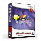 QBoss 零售POS系統 3.0 R2