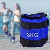 沙袋綁腿跑步負重男女兒童跳舞學生體育中考專用訓練KG公斤【618特惠】