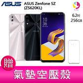 分期0利率 華碩ASUS Zenfone 5Z (ZS620KL) 8G+256G 旗艦智慧型手機 贈『氣墊空壓殼*1』