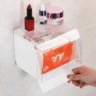 廁置物架抽紙盒免打孔壁掛式卷紙架【櫻田川島】